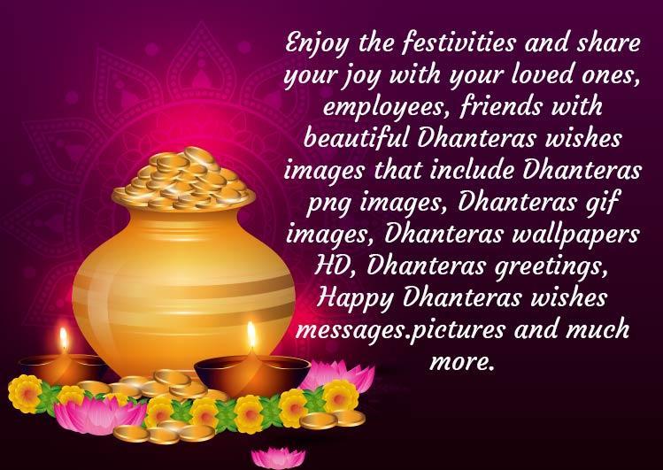 happy dhanteras greeting cards