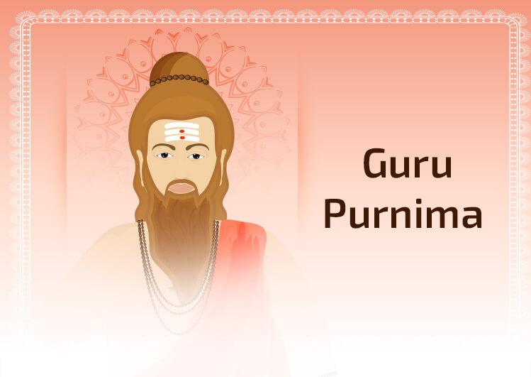 Happy Guru Poornima Wishes