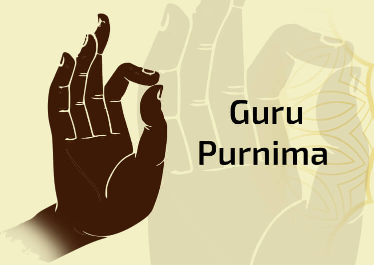 Happy Guru Purnima Messages