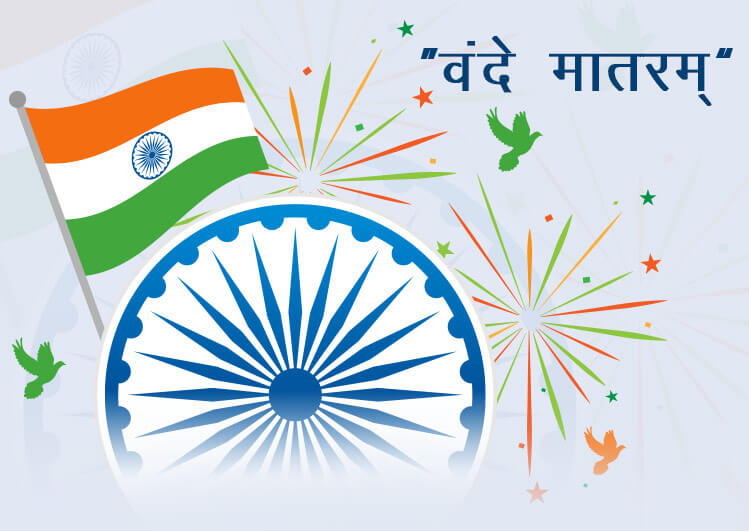 happy independence day image hindi