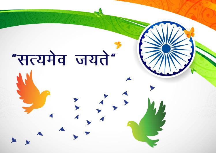 happy independence day whatapp Status image hindi