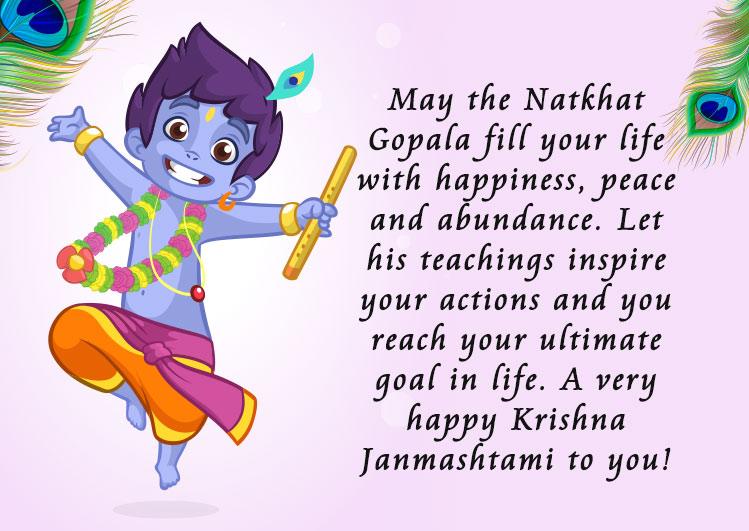Happy Shri Krishna Janmashtami 2020