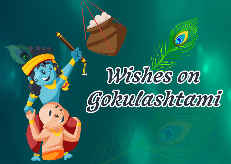 Happy krishna Janmashtami status