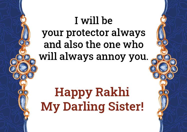 happy-raksha-bandhan-wishes-for-rakhi-festival