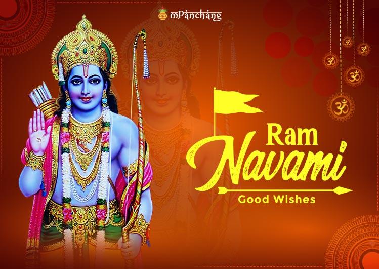 happy ram navami wishes images