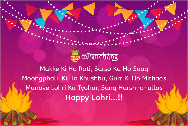 Happy Lohri Messages and Images