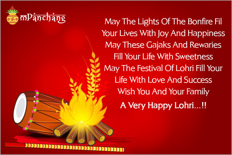 Happy Lohri Wishes And Images