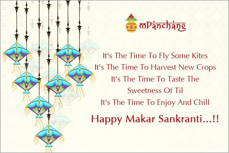 Happy Makar Sankranti Wishes and Whatsapp status
