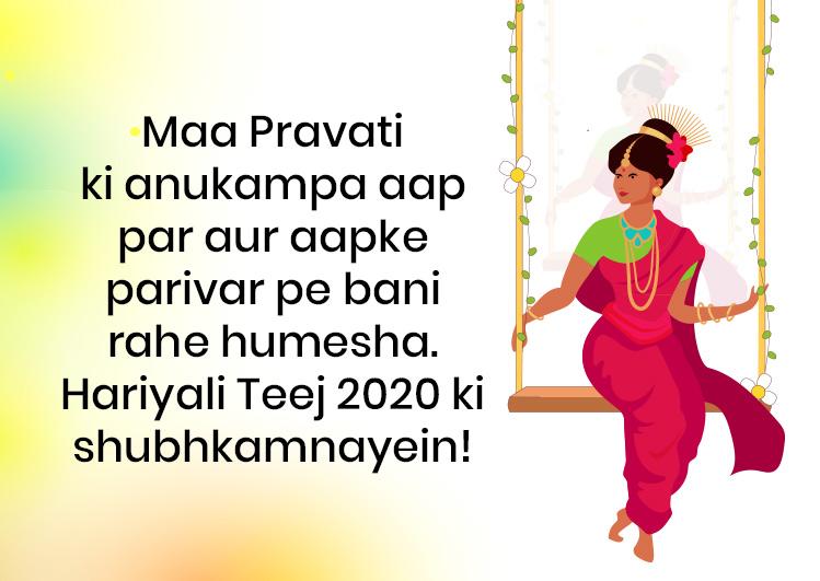 hariyali teej ki shubhkamnayea
