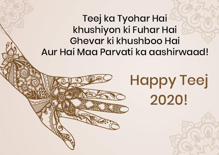 hariyali teej status and teej messages