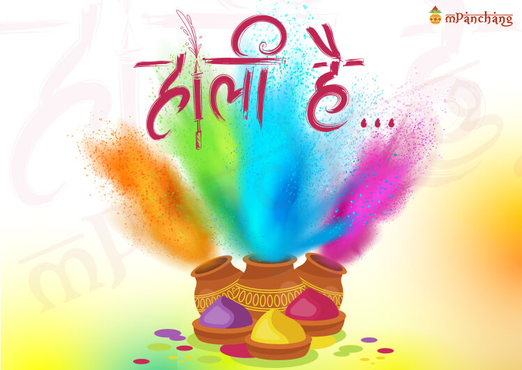 Holi photos for Facebook and Whatsapp status