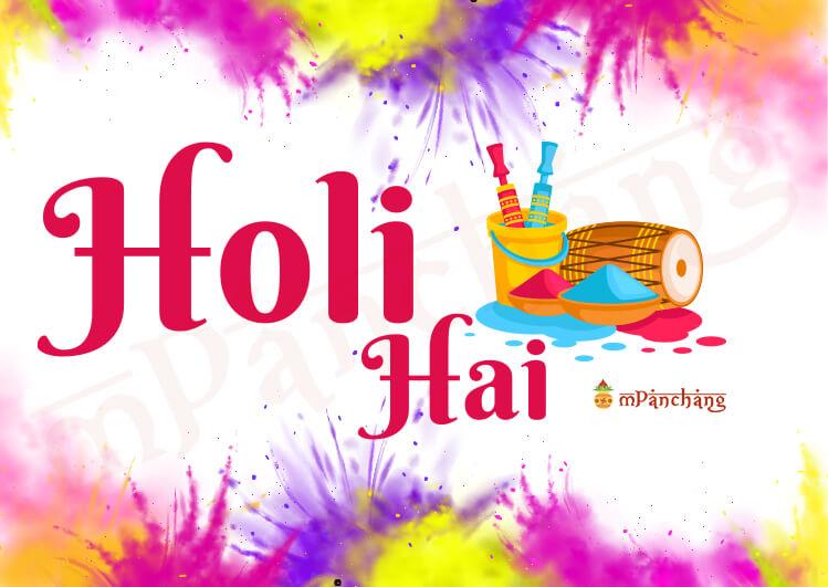 Happy Holi wallpapers HD Quality