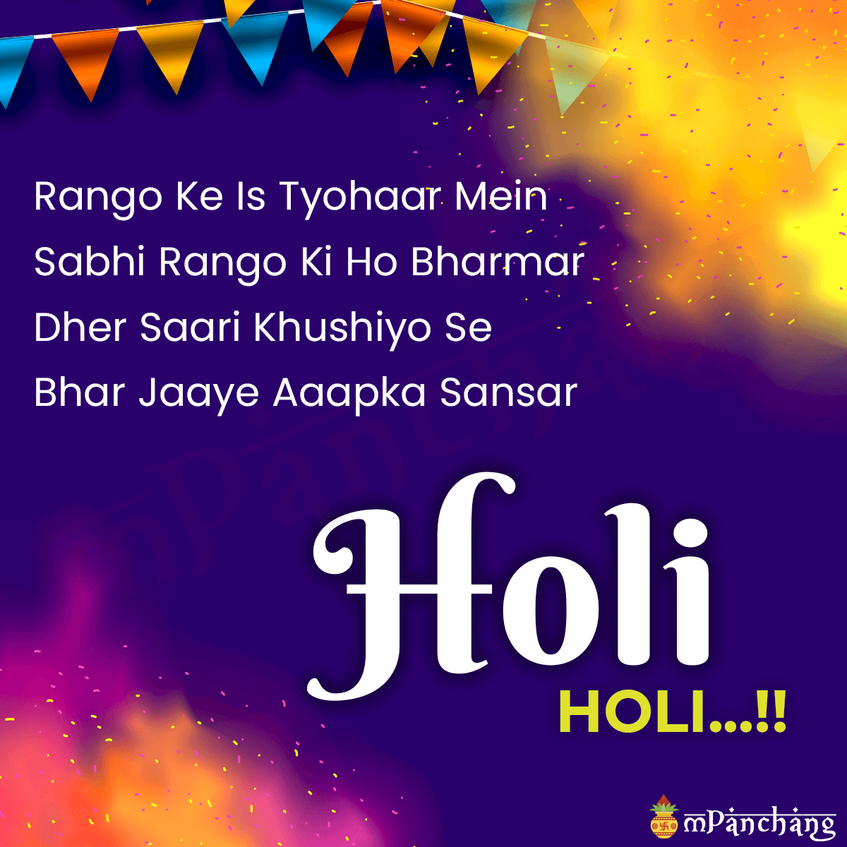 Pictures for Holi SMS and Shayari in Hindi