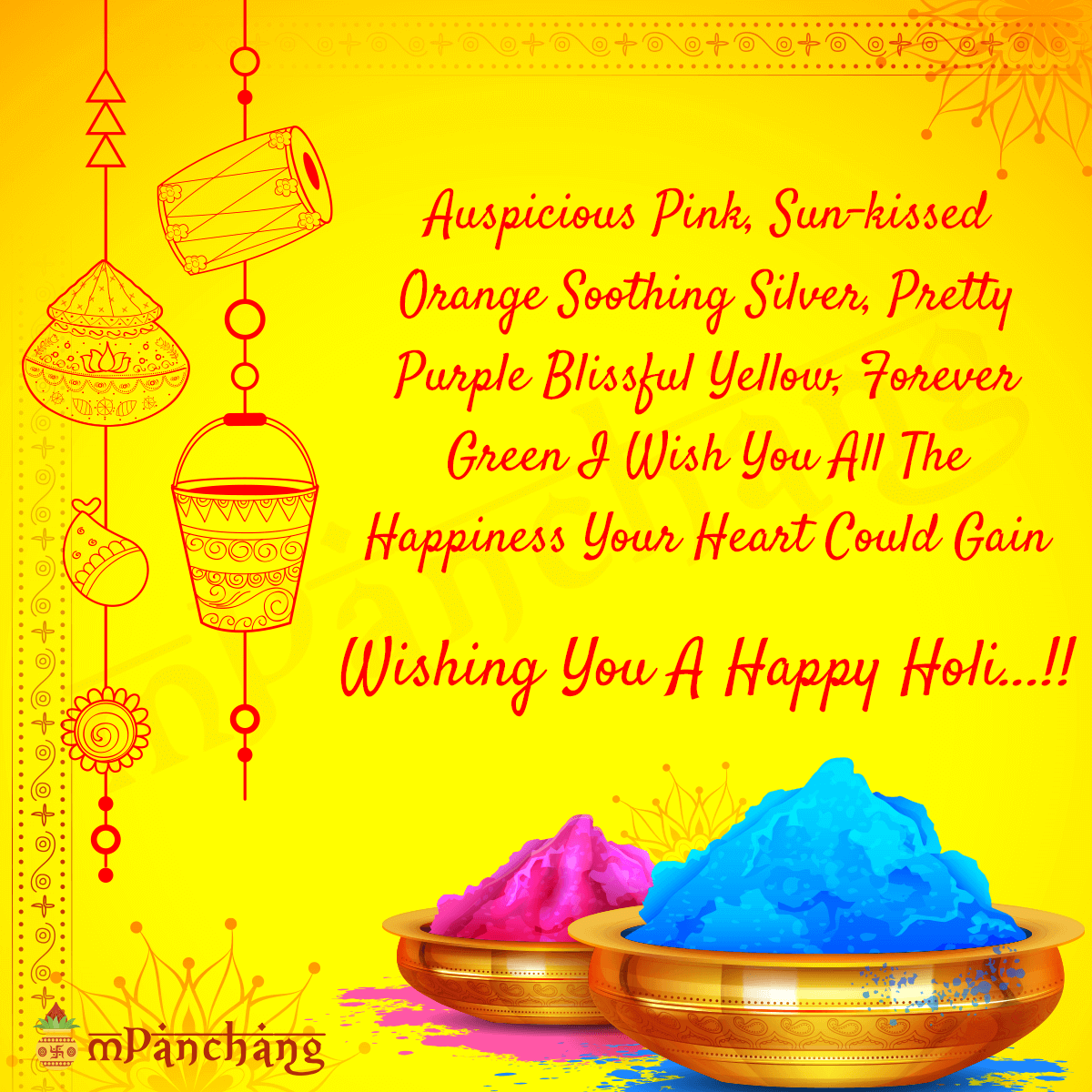 Holi wishes for friends and family