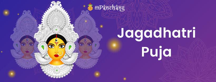 Jagadhatri Puja In West Bengal