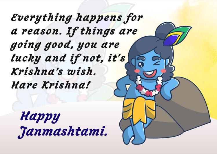 Shri Krishna Janmashtami greeting