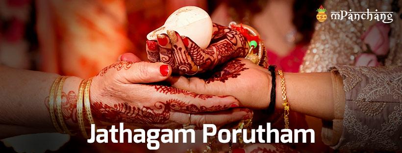 Jathakam for marriage online Tamil Horoscope