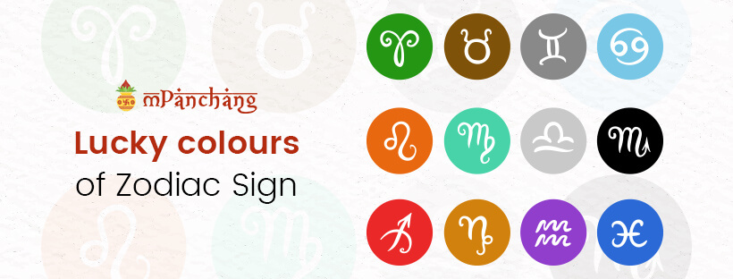 Your Horoscope For Today Lyrics
