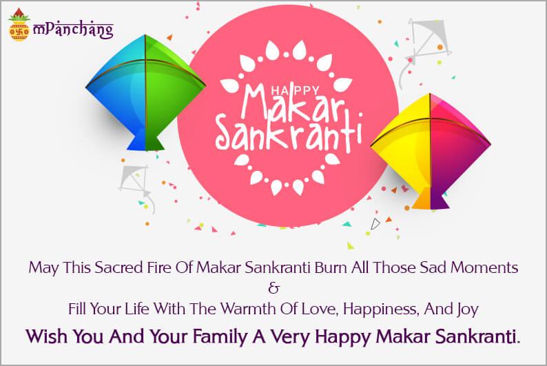 Makar Sankranti Greetings and Quotes