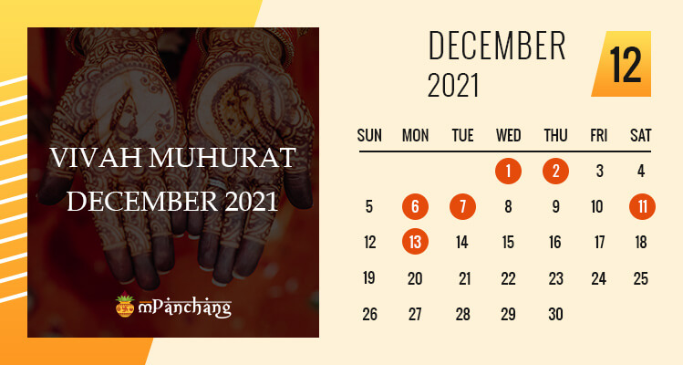 Vivah Muhurat in December 2021