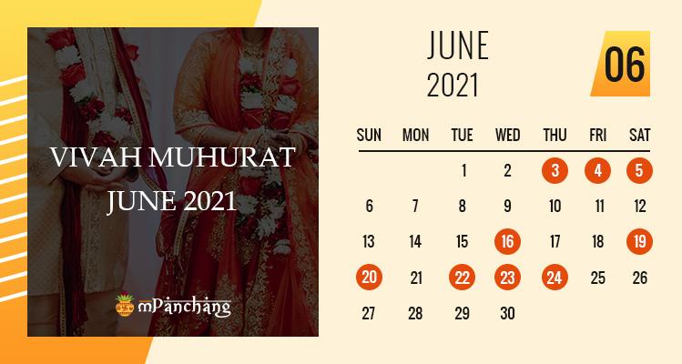 Vivah Muhurat in June 2021