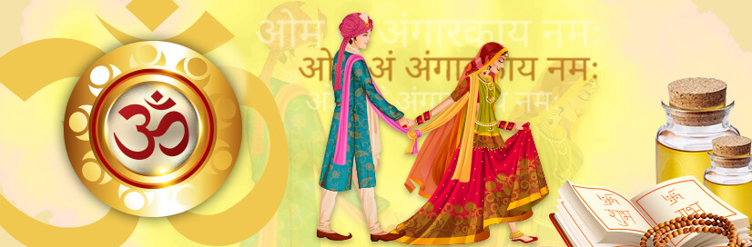 Remedies for Happy Marriage Life