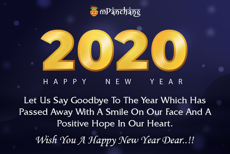 New Year Wishes Famous Quotes