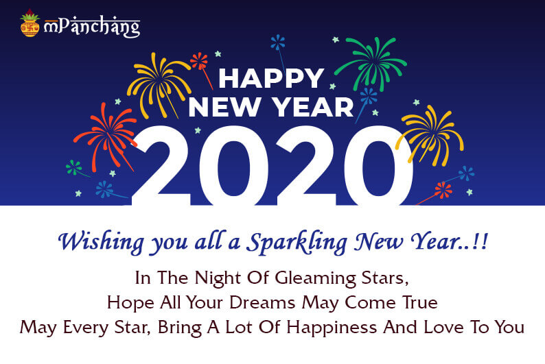 New Year Quotes For Friends Images