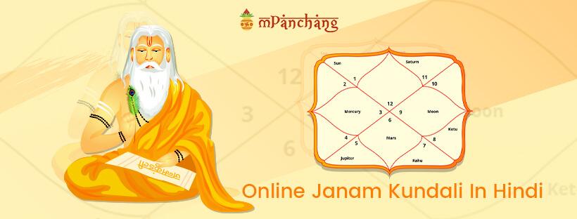 Kundali birth janam date of according to Online janam
