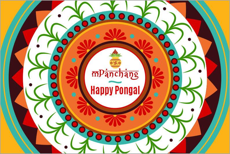 Pongal Kolam with dots