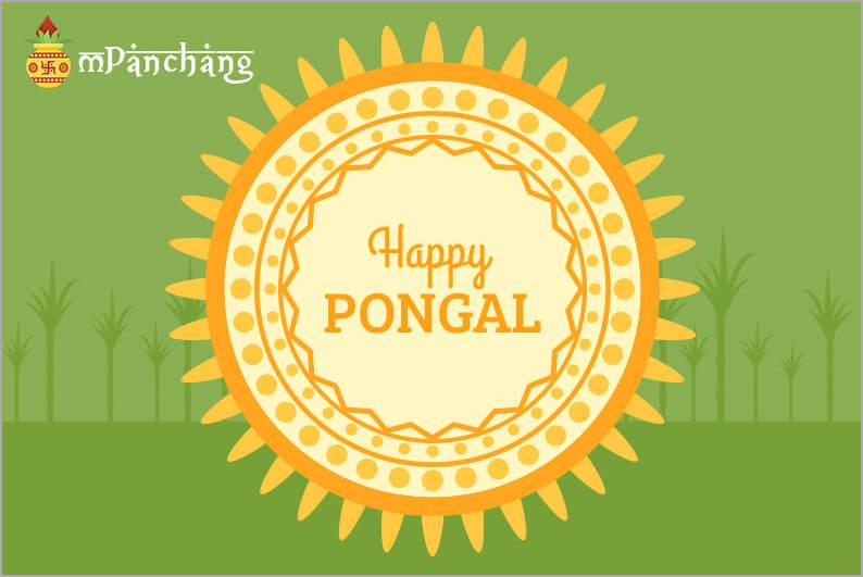 Pongal Pulli Kolam
