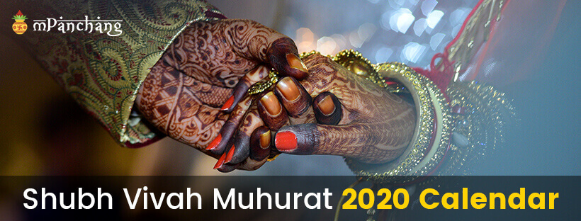 Marriage Muhurat Calendar 2020 | Shubh Vivah Lagan Dates