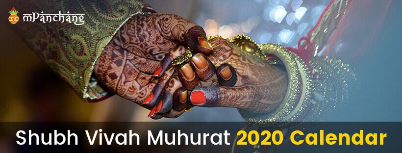 Marriage Muhurat Calendar 2020 | Shubh Vivah Lagan Dates