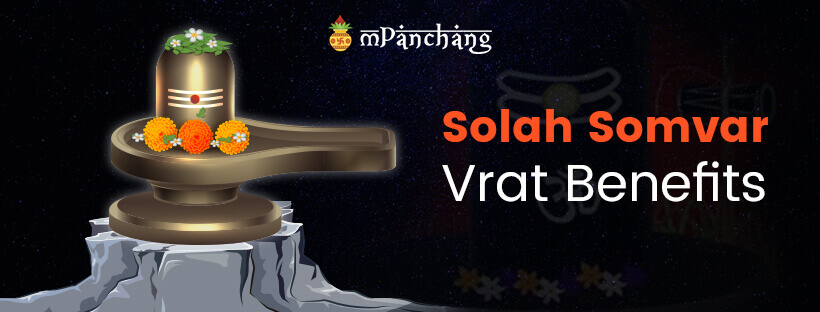 Monday Fast - Vrat Katha, Udhyapan Puja Vidhi & Significance