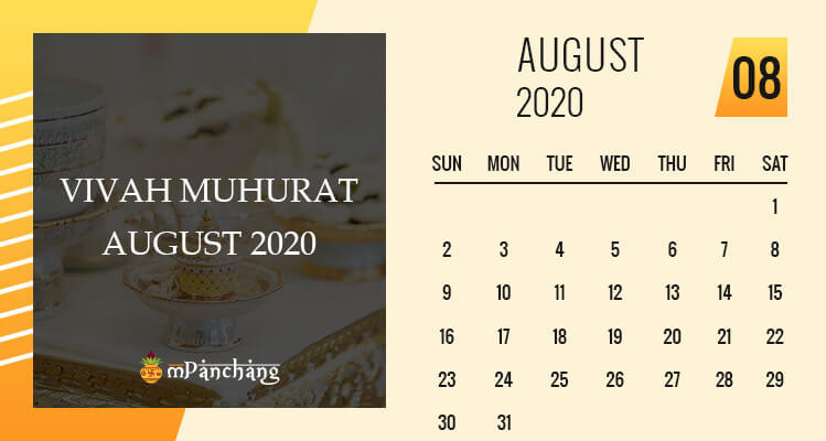 Vivah Muhurat in August 2020