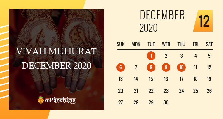 Vivah Muhurat in December 2020