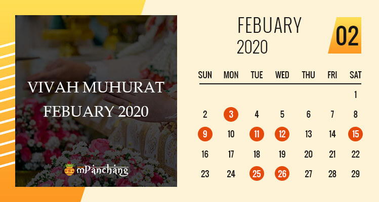 Vivah Muhurat in February 2020