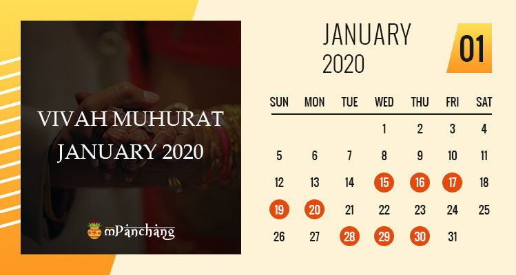 Vivah Muhurat in January 2020