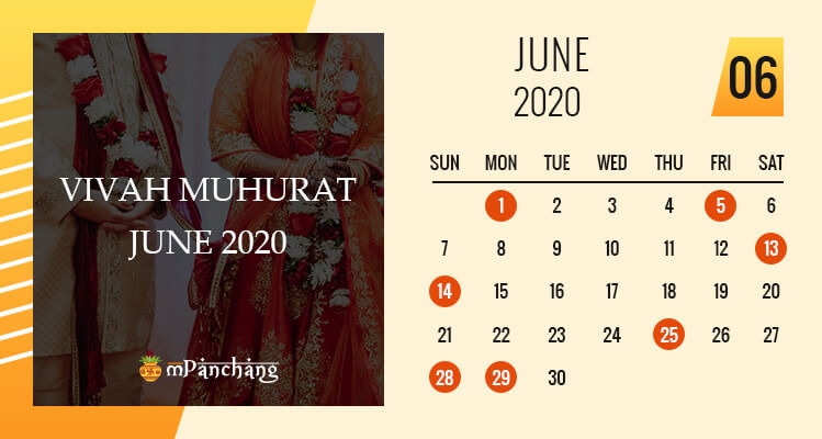 Vivah Muhurat in June 2020