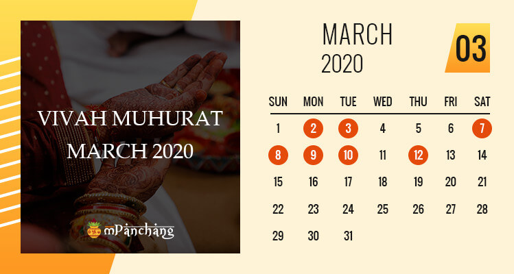 Vivah Muhurat in March 2020