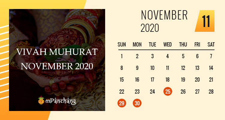 Vivah Muhurat in November 2020