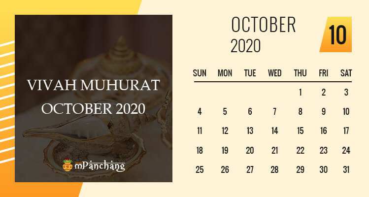 Vivah Muhurat in October 2020
