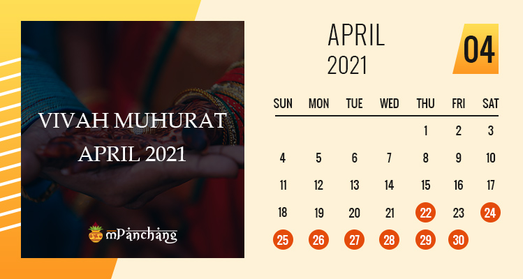 Vivah Muhurat in April 2021