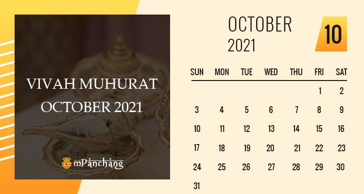 Vivah Muhurat in October 2021