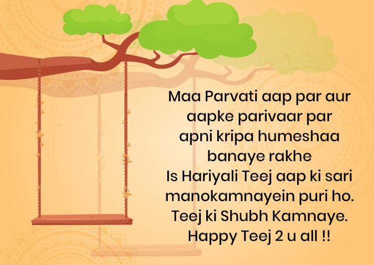 wish you a very happy teej