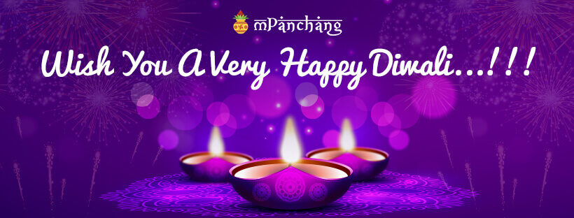 Diwali Greetings for Whatsapp | Happy Diwali GIF Wishes